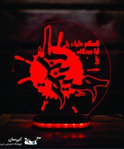 یا_حسین_ابن_علی